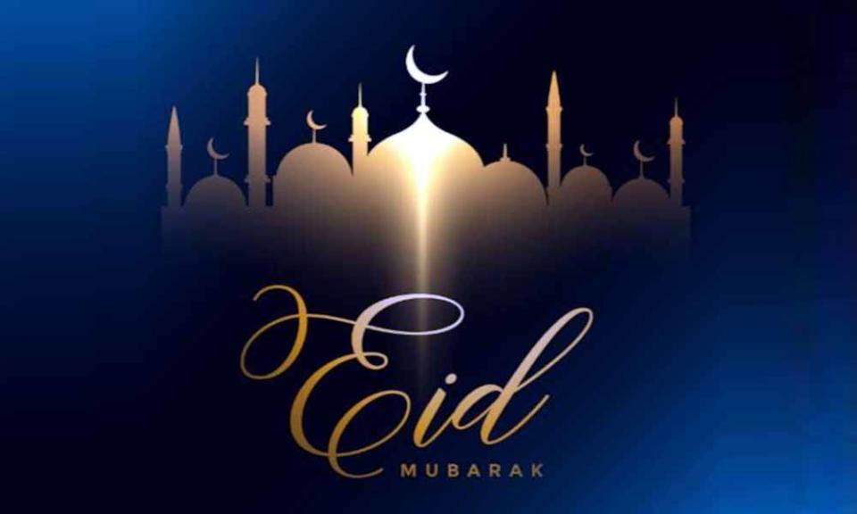 Eid Mubarak to All Our Members and loved ones!
